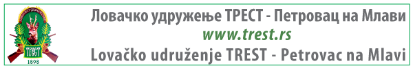 "ЛУ ""ТРЕСТ""                www.Trest.RS"
